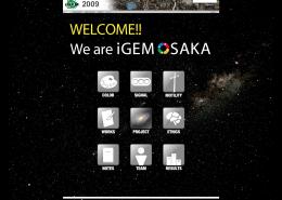 igemwiki01