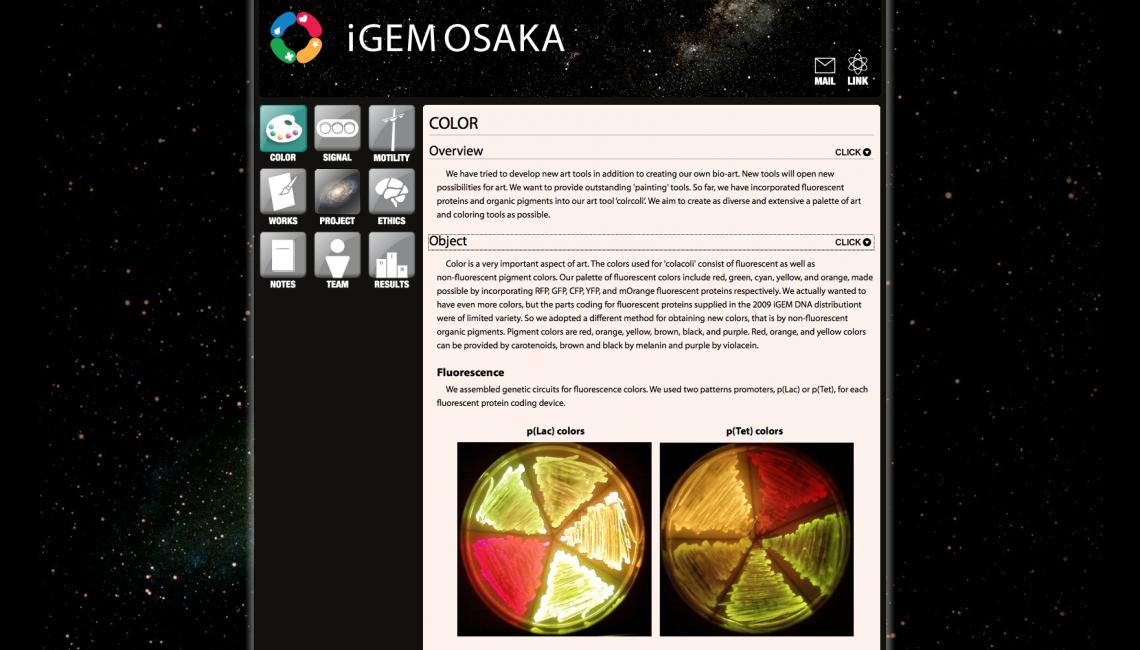 igemwiki03