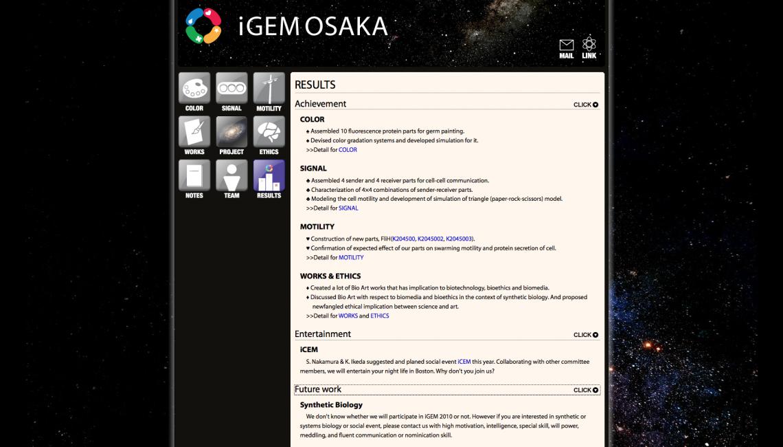 igemwiki05
